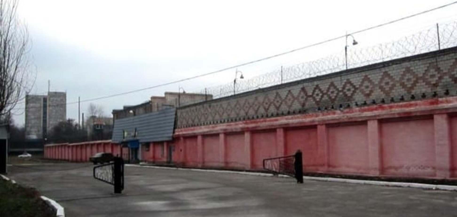 Кіровоградська виправна колонія №6