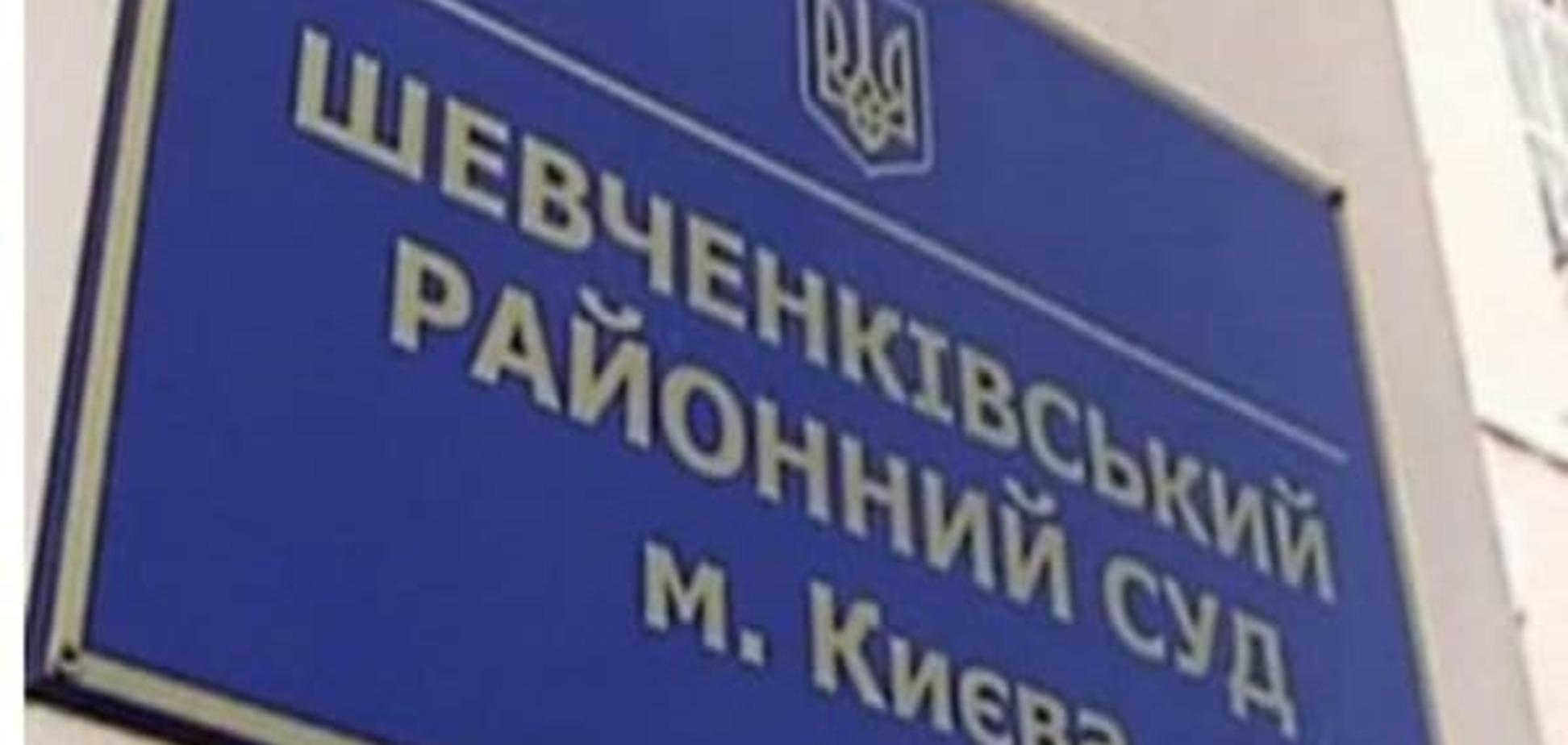 В Киеве суд арестовал на 2 месяца донецкого бизнесмена по подозрению в 'финансировании терроризма'