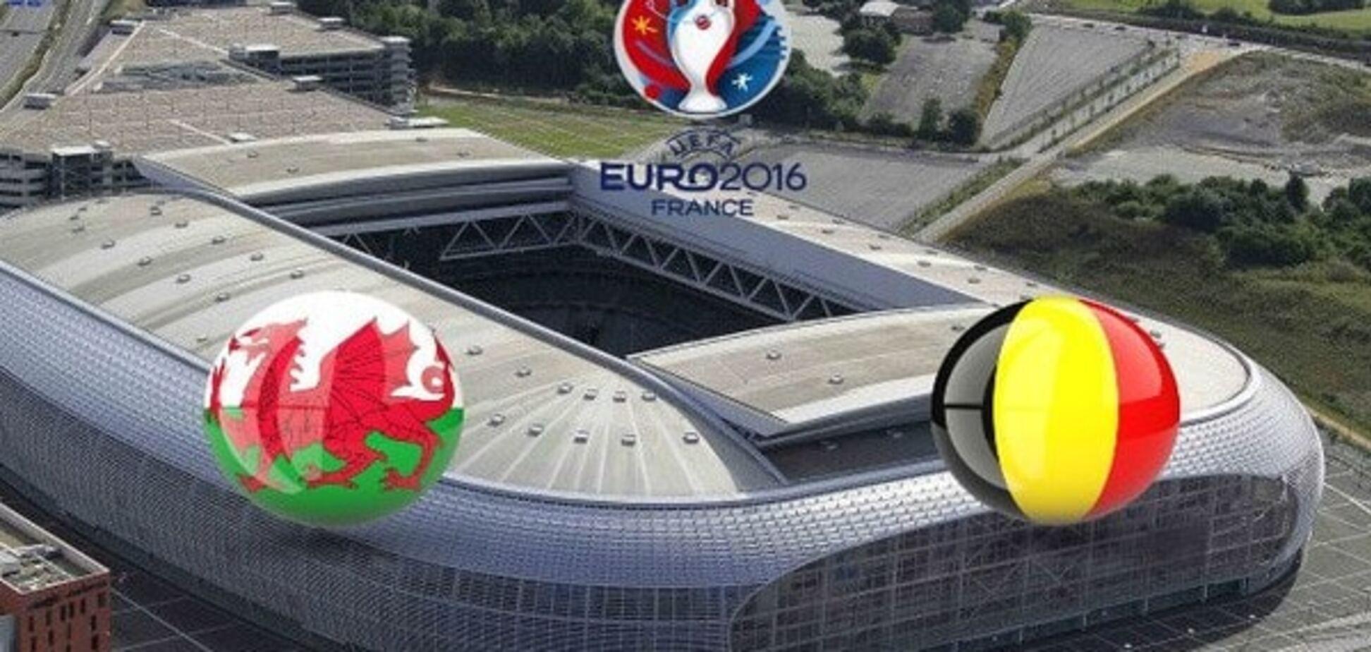 Уэльс – Бельгия смотреть онлайн