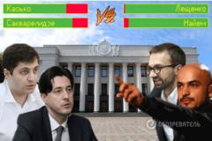Касько, Сакварелидзе, Найем, Лещенко