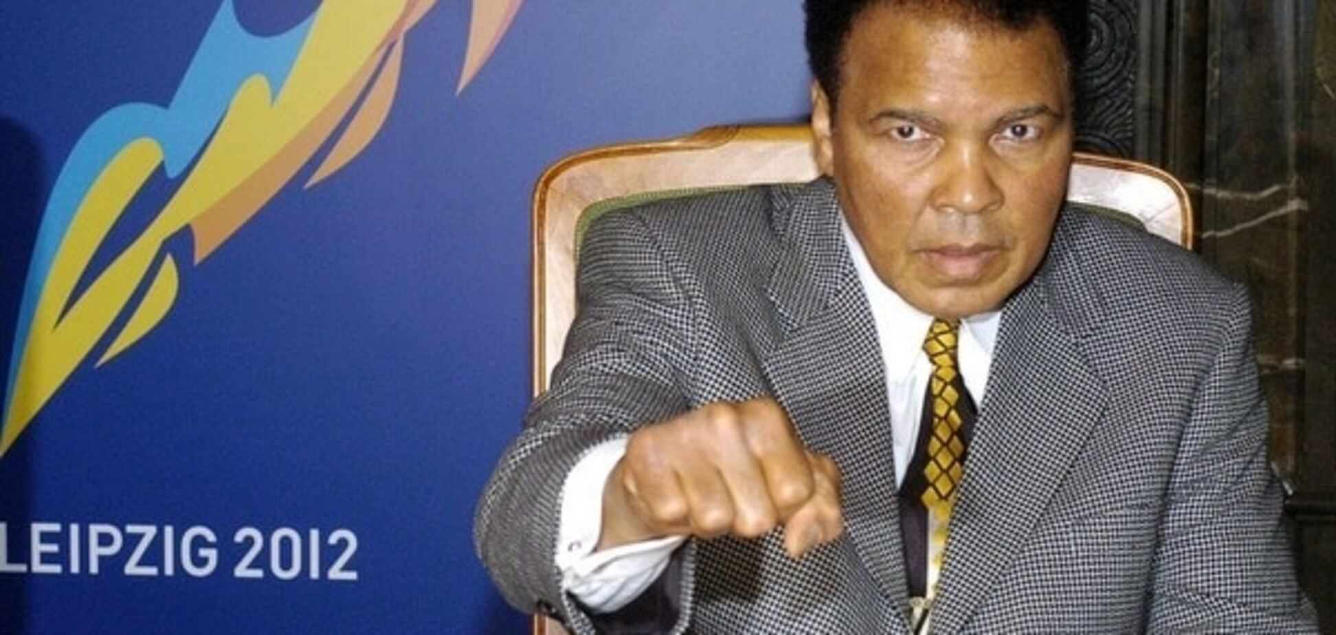 Мохаммед Али
