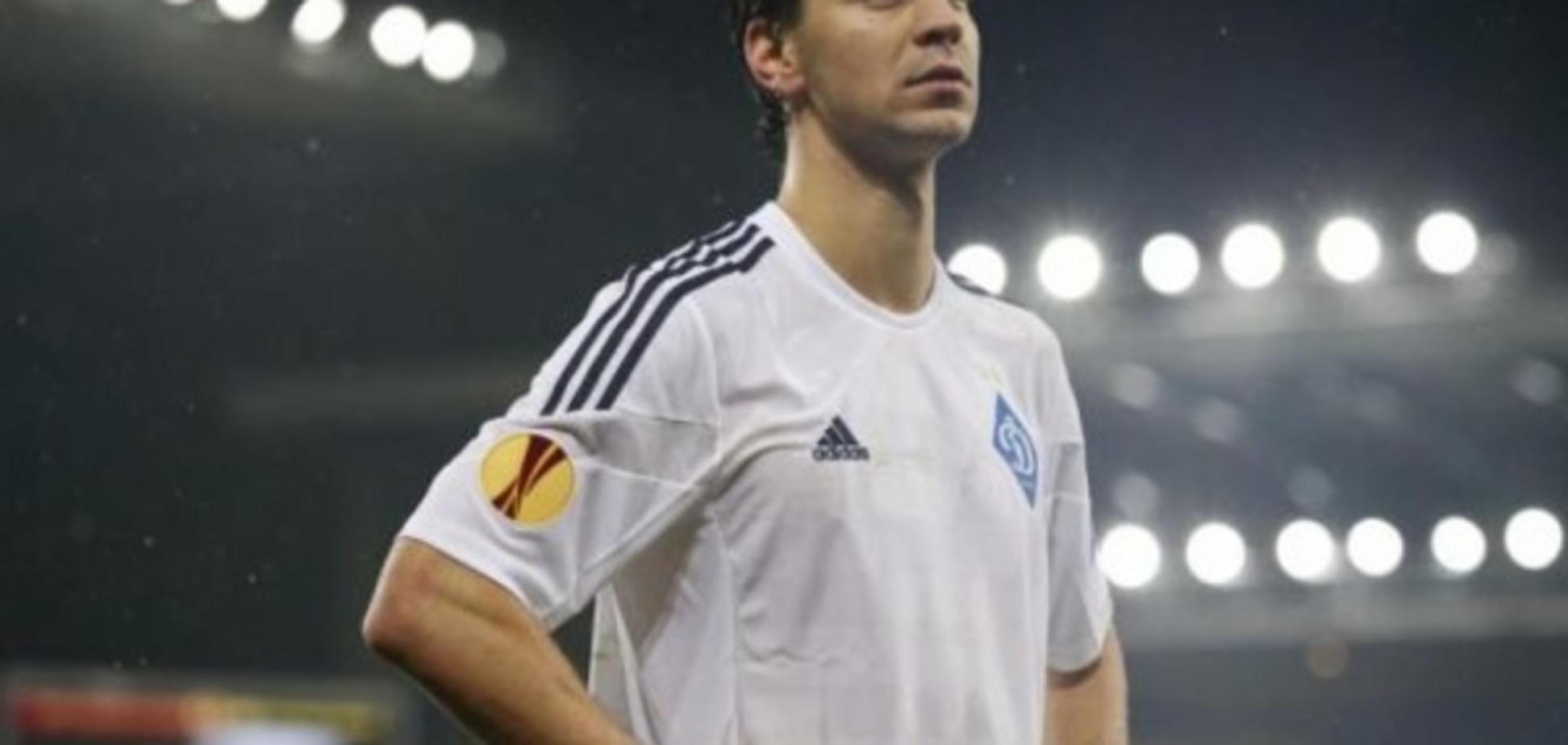 Александар Драгович Динамо