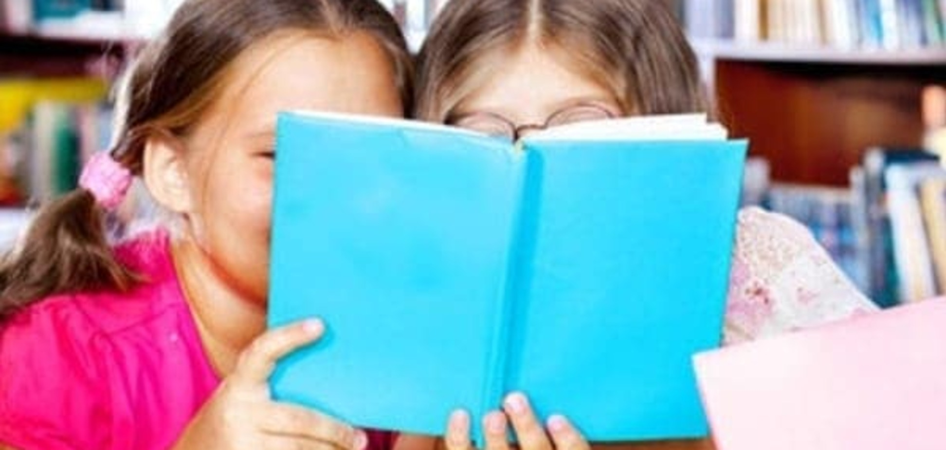 Дети, которые любят читать, в будущем зарабатывают больше других мальчиков и девочек