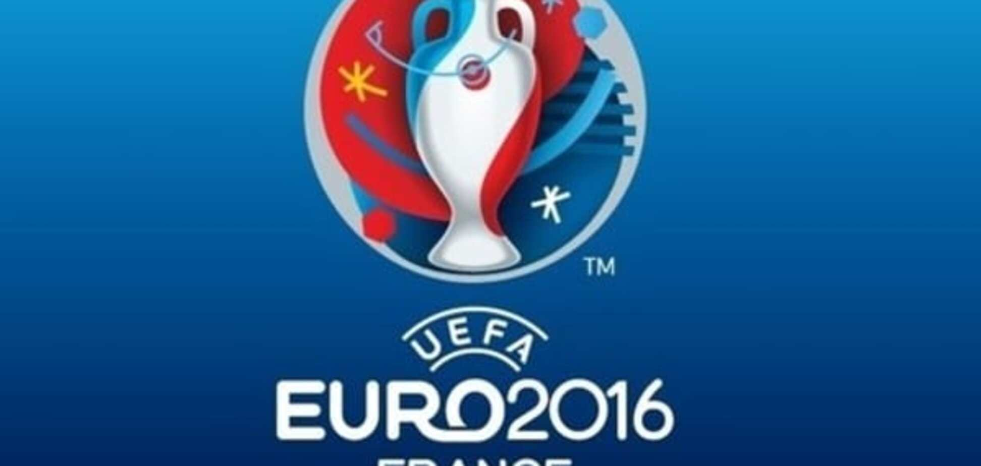 УЕФА Евро-2016