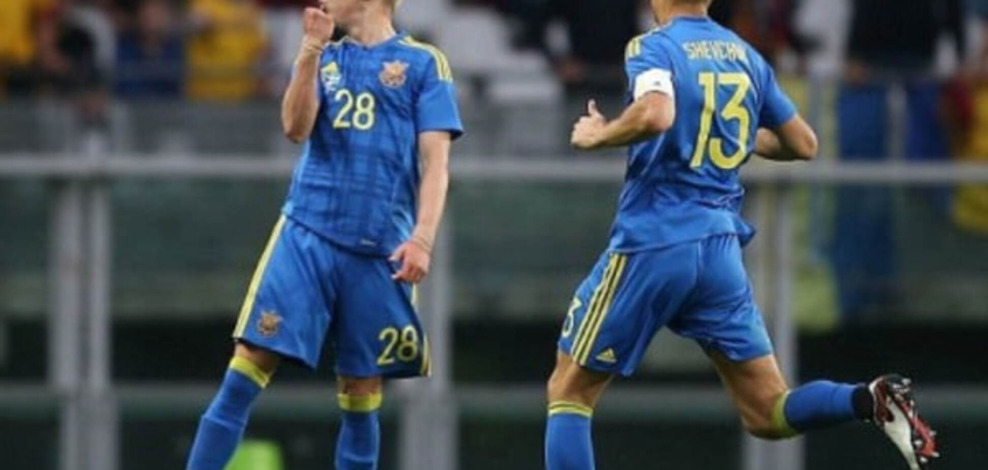 Зинченко сборная Украины