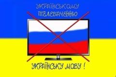 Російська мова на телебаченні формує у нас комплекс неповноцінності – Піккардійська терція