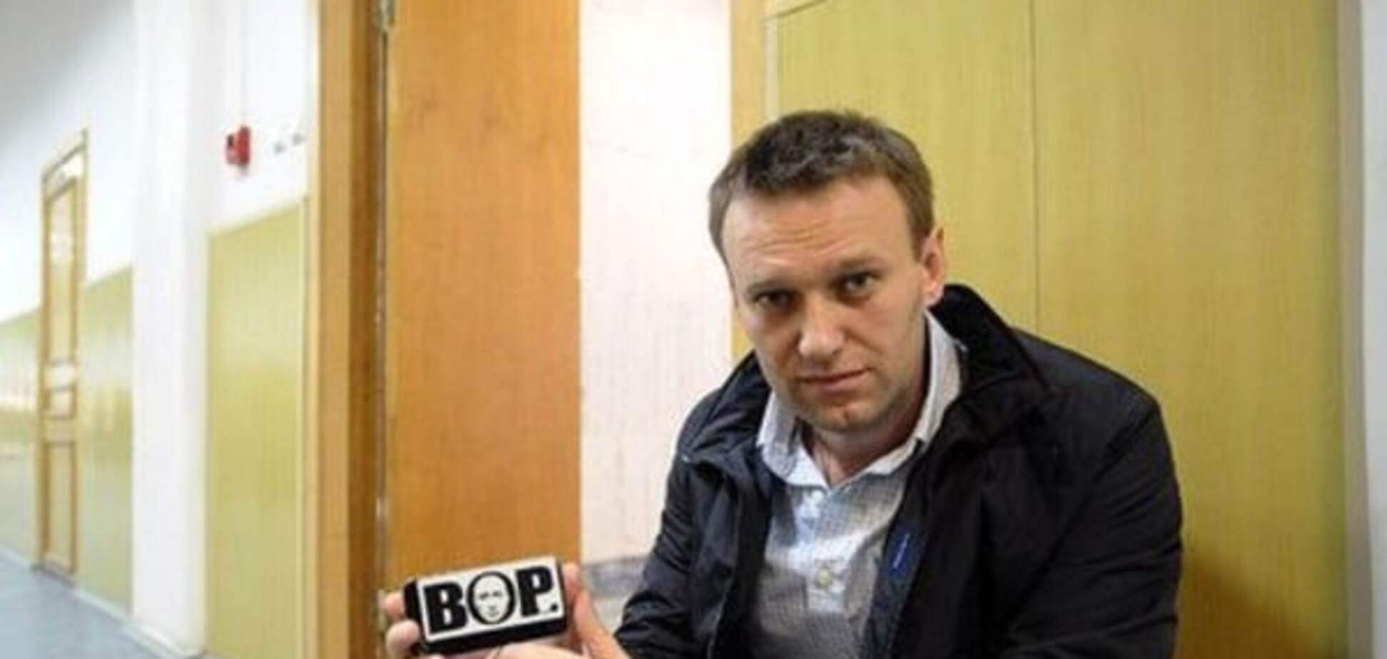 'Желтые' политики и газеты в России