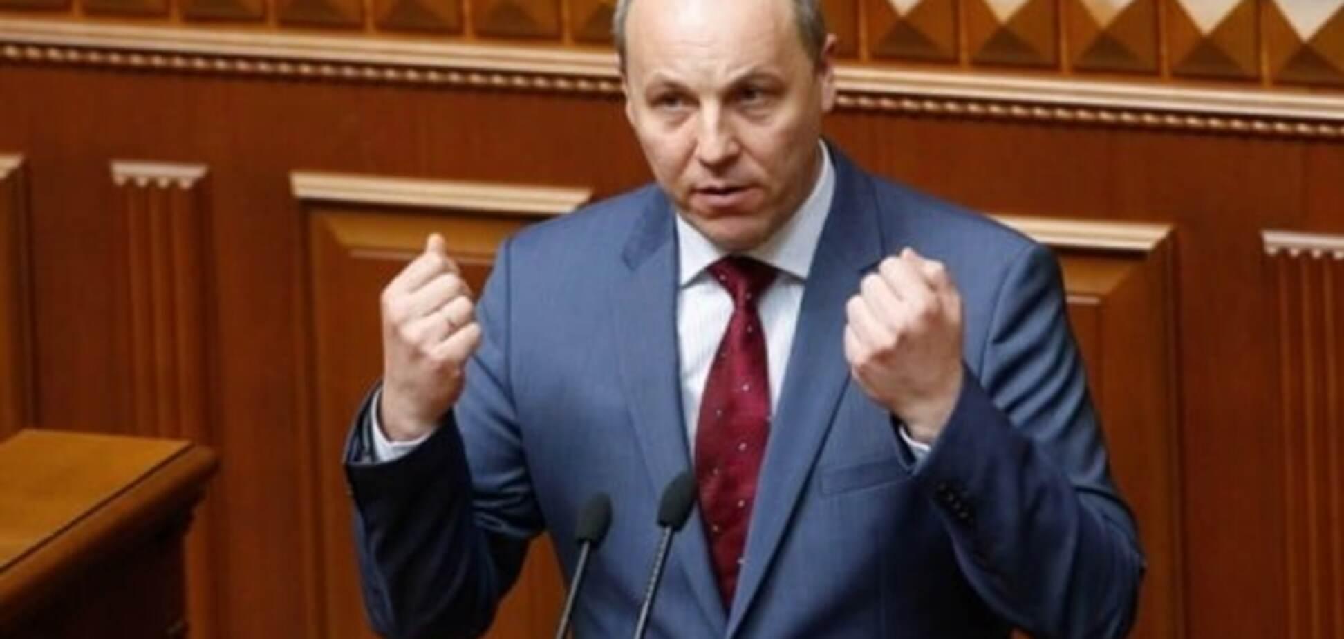 Спікер Ради сказав, коли розглянуть законопроект про спецконфіскації