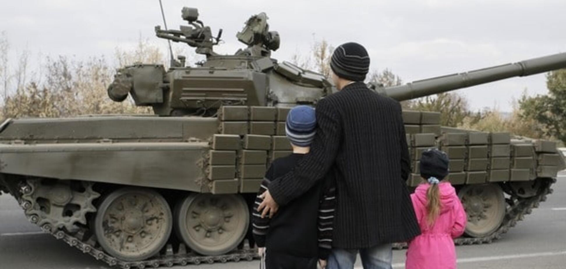 Дети воюют на Донбассе