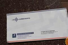 Платежка на имя Януковича