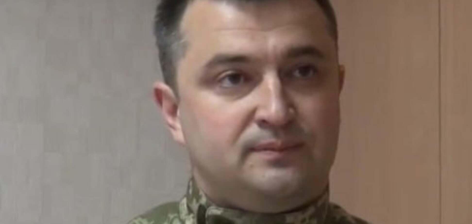 военный прокурор сил АТО