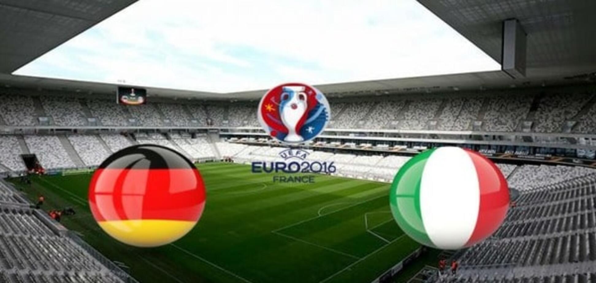 Германия - Италия Евро-2016 онлайн
