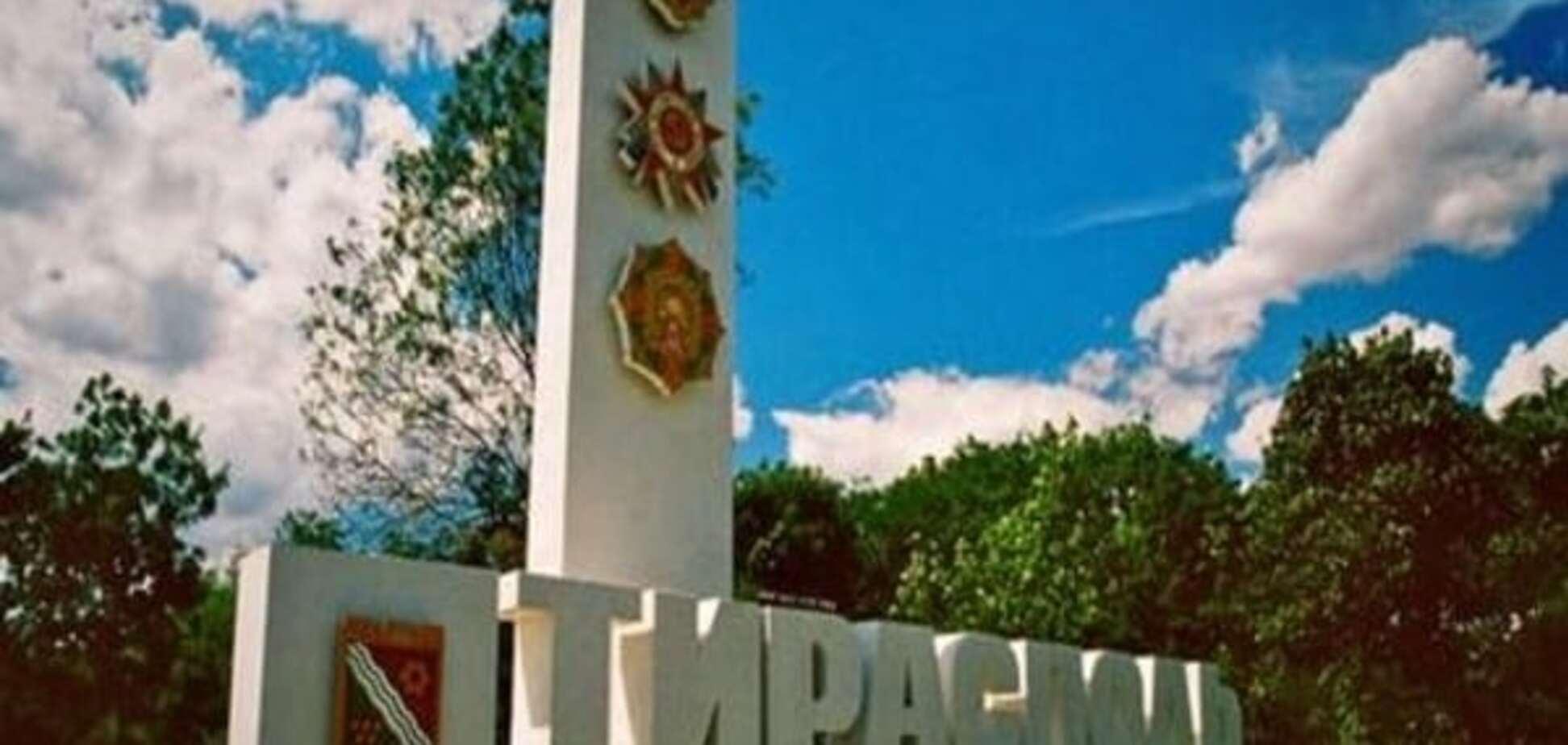 В Приднестровье ввели уголовную ответственность за неуважение к России