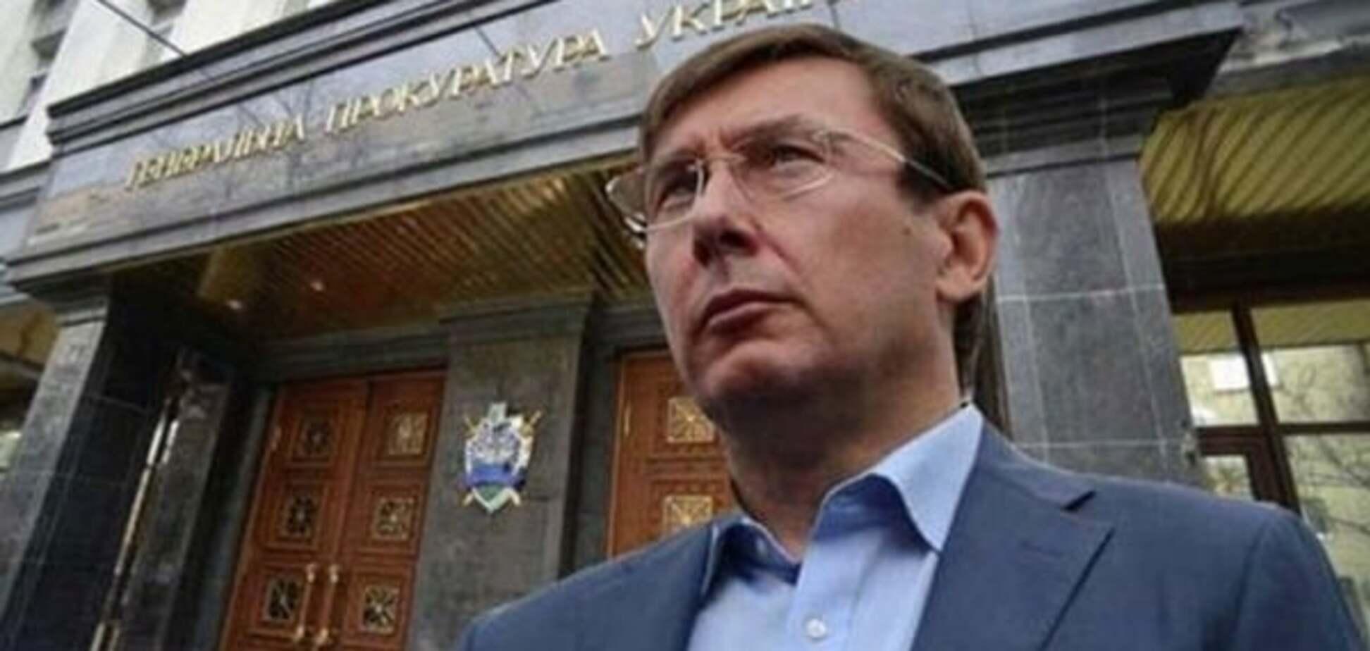 Луценко сам відповідатиме за діяльність Генпрокуратури