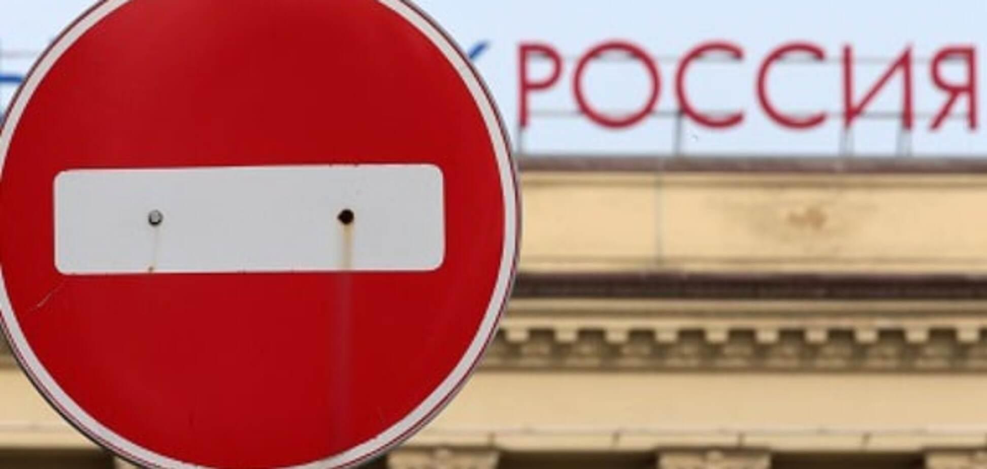 Санкції проти Росії