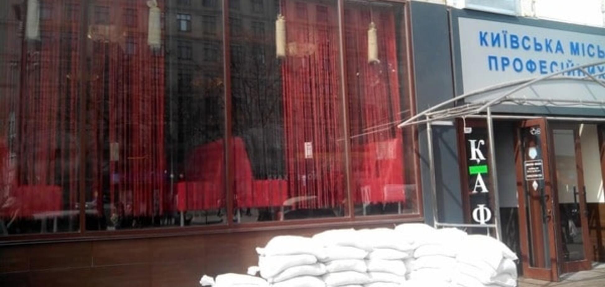 Кафе \'Каратель\'