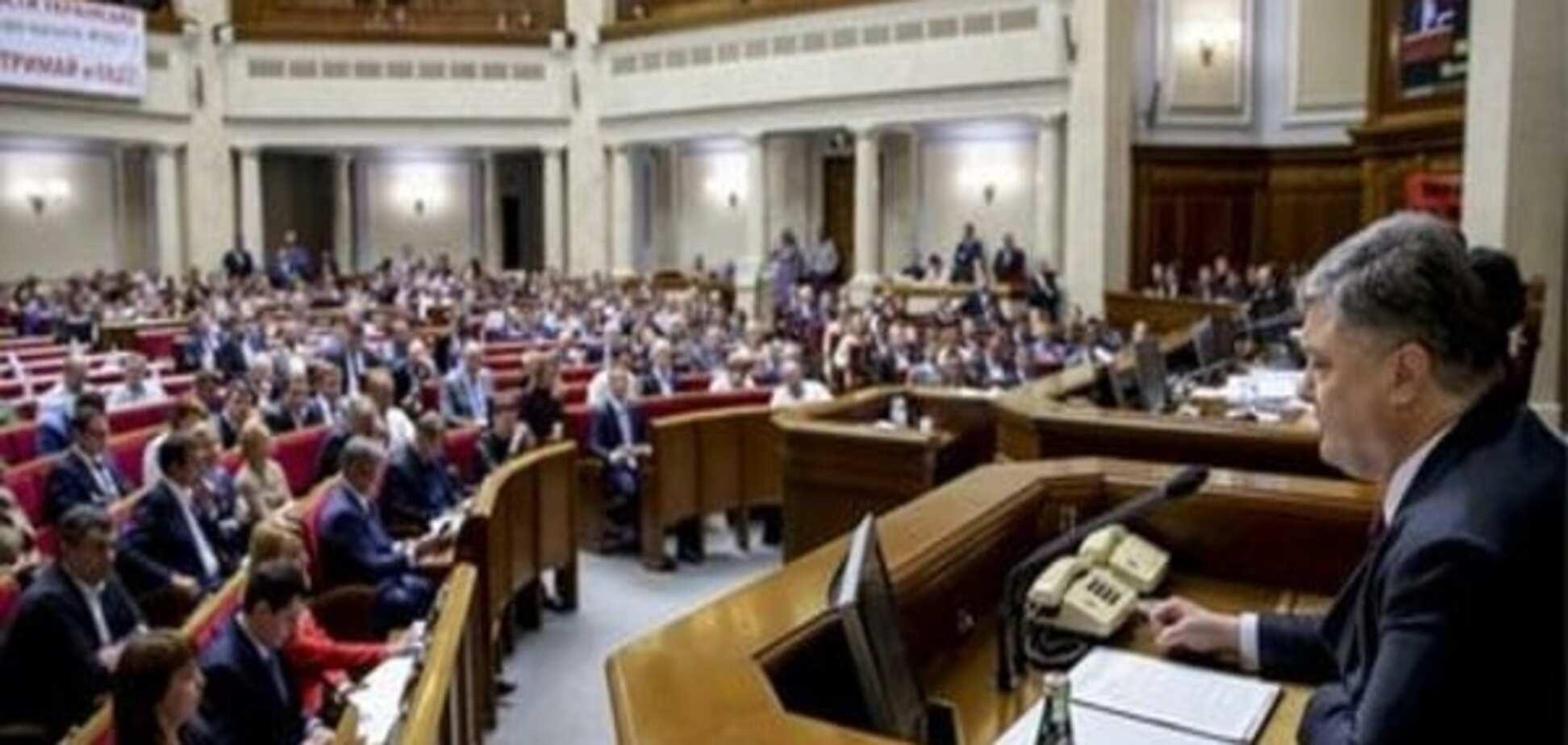 Между Европой и Донбассом: журналист подвел итоги уходящей сессии Рады