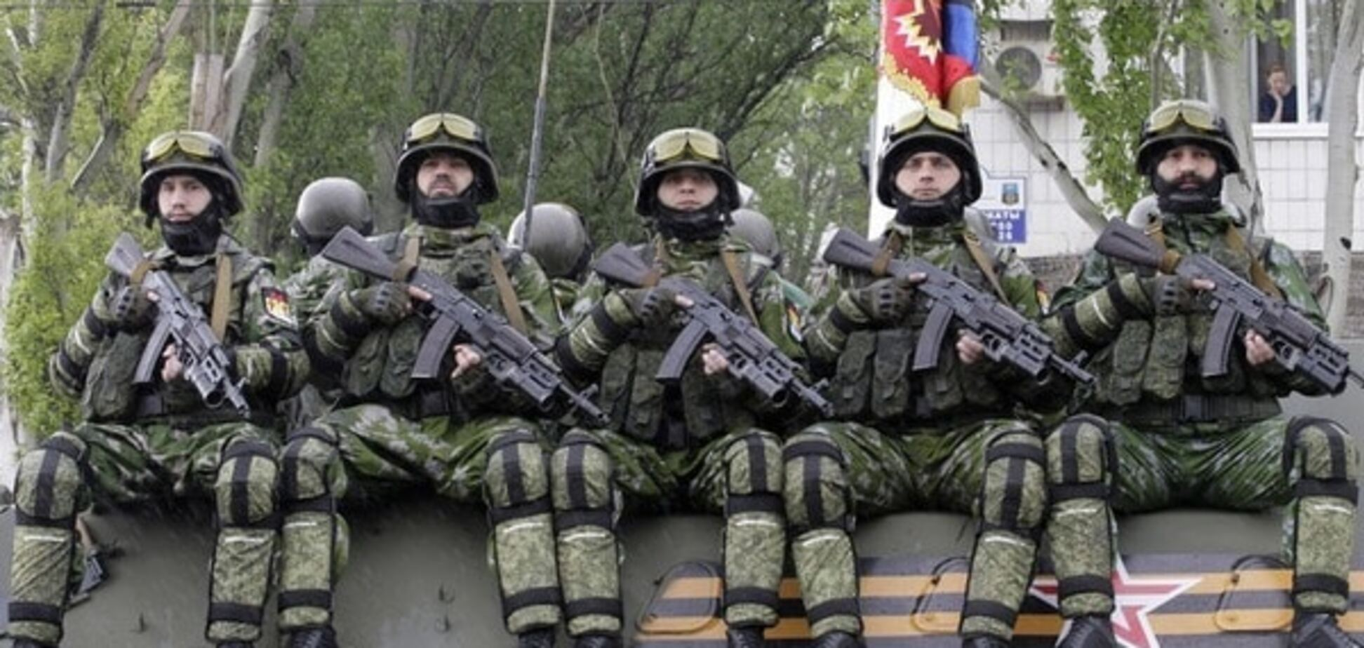 днр армия