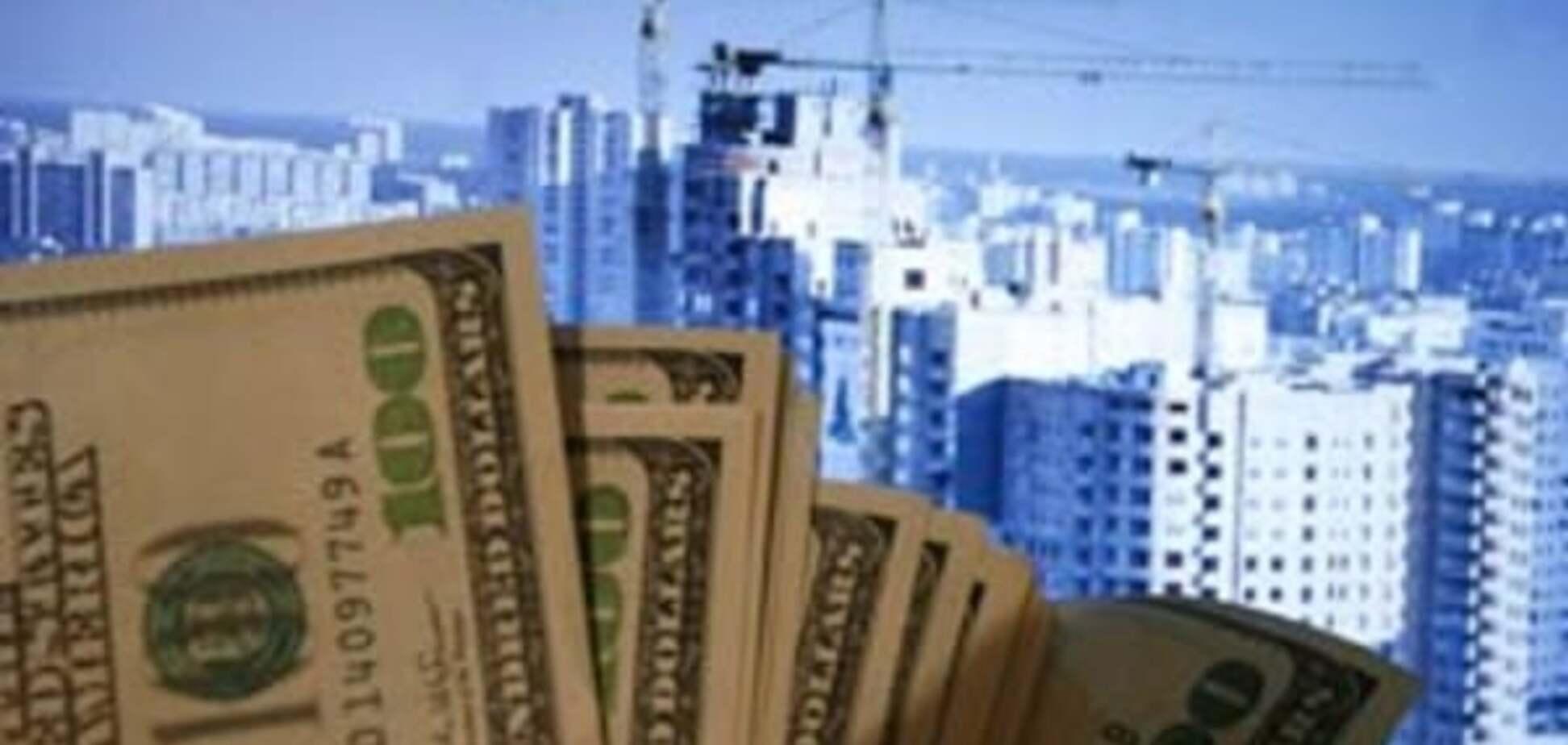 Купить жилье в Украине