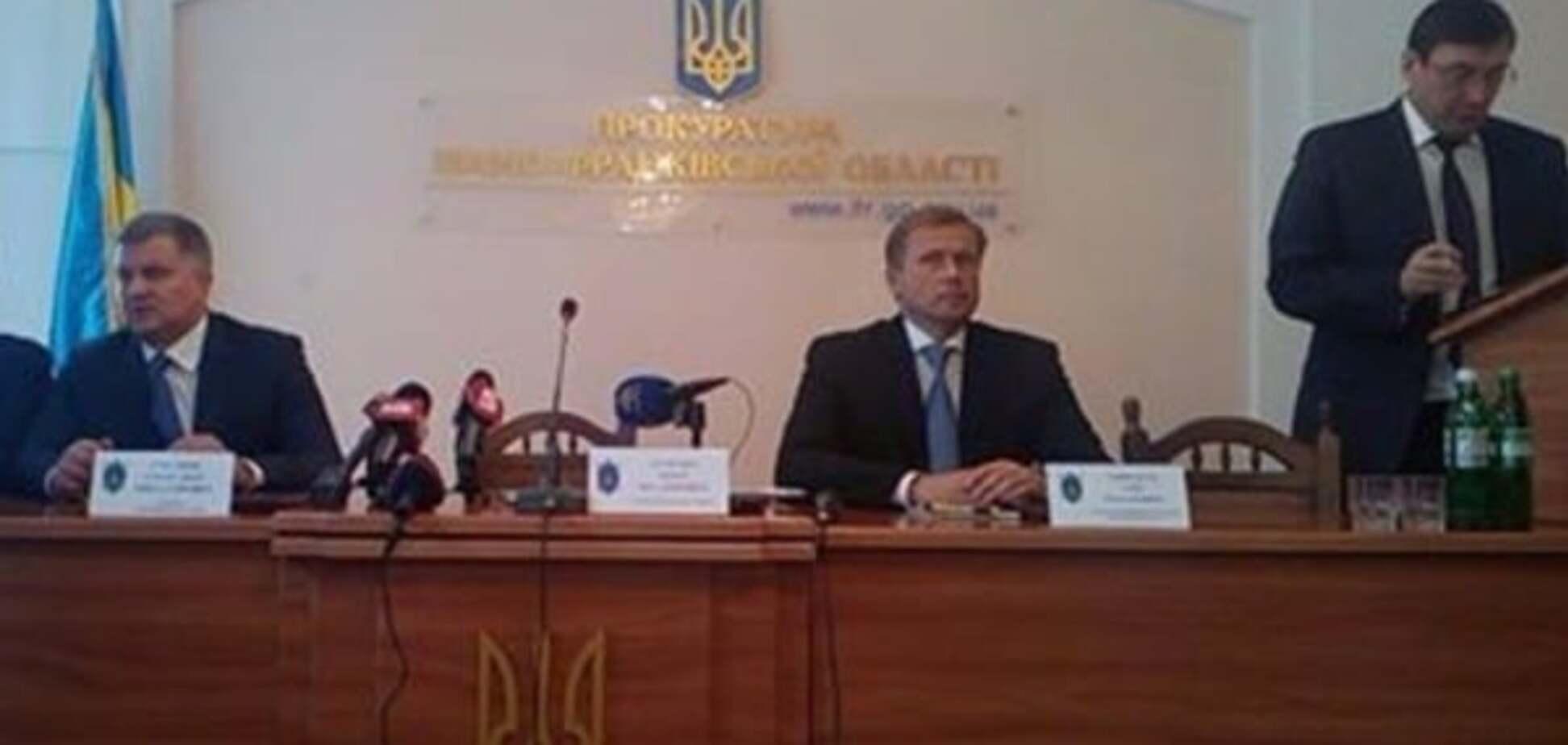прокурор Ивано-Франковской области