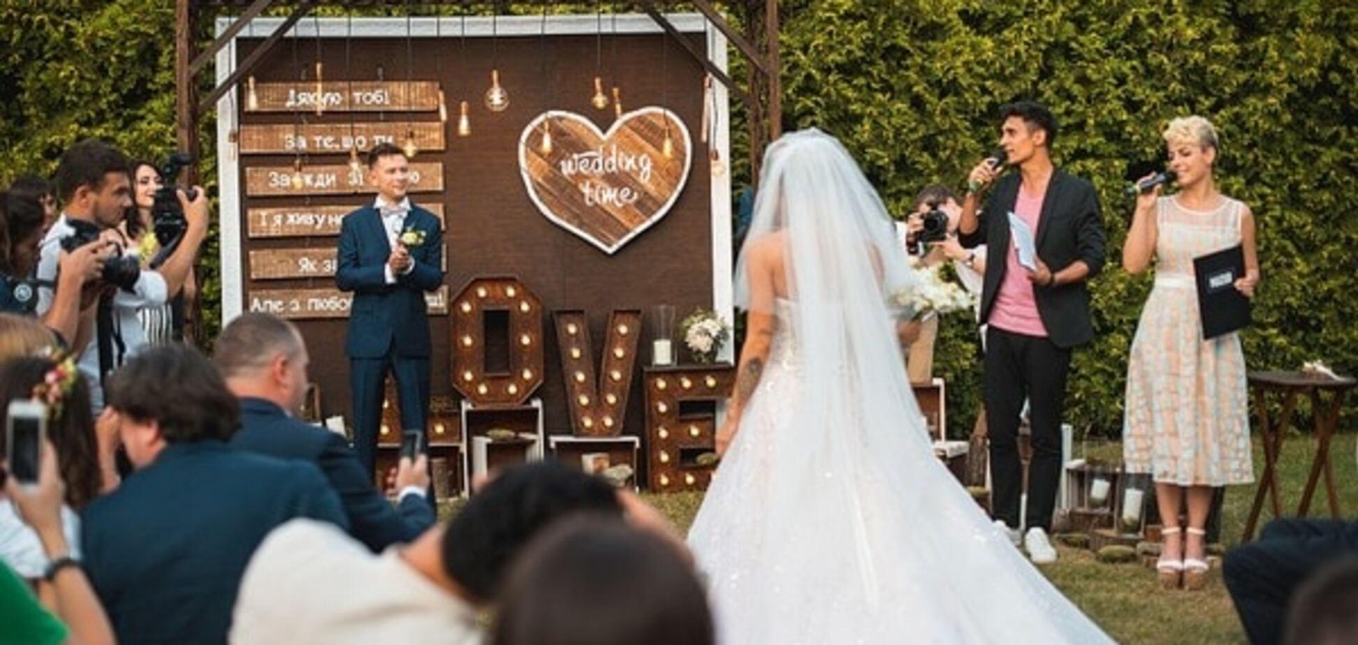Ступка и Логунова свадьба