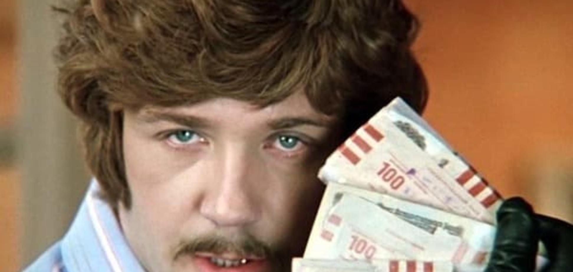 Зберігайте гроші в ощадній касі