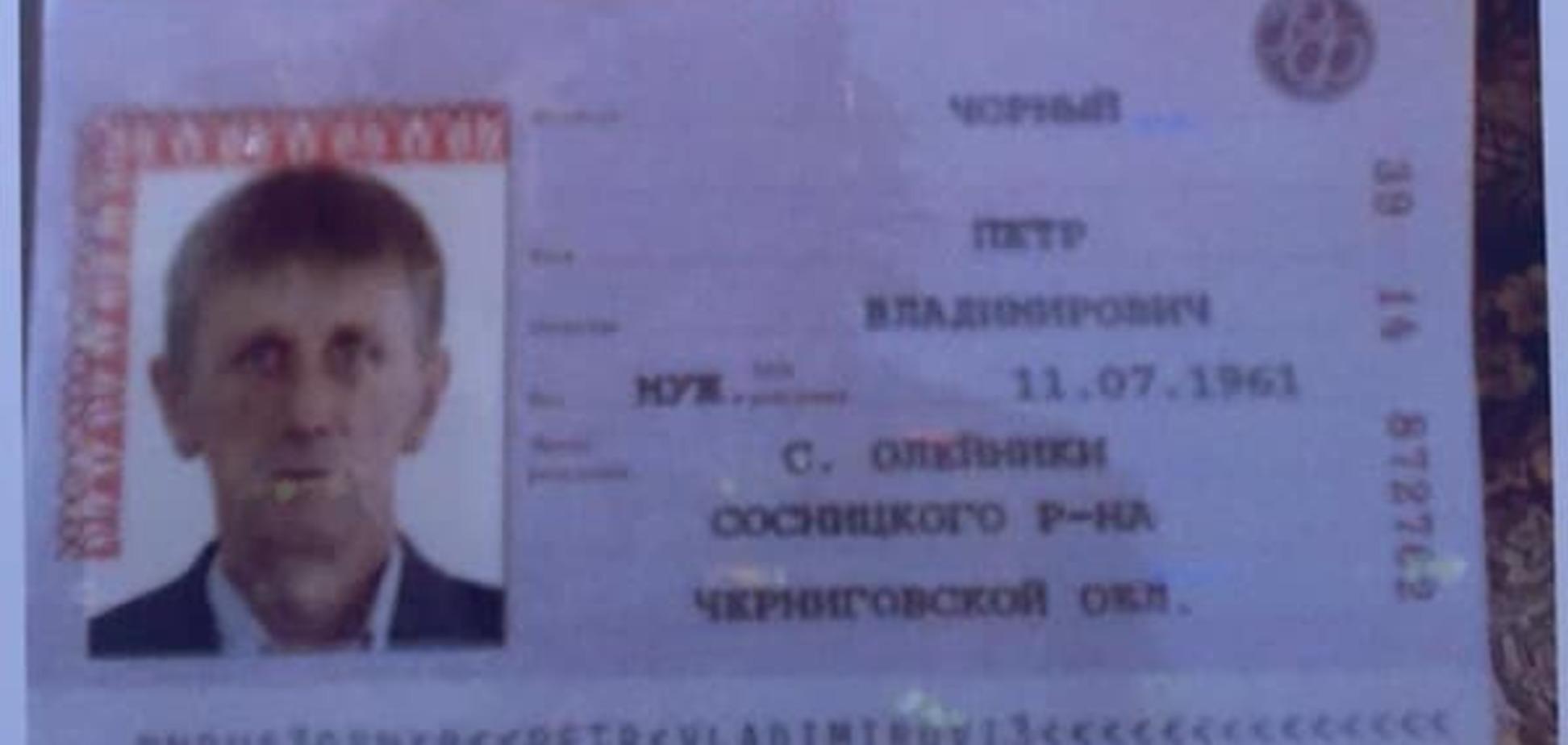 Депутаты от 'Батьківщини' готовятся к приходу Путина?