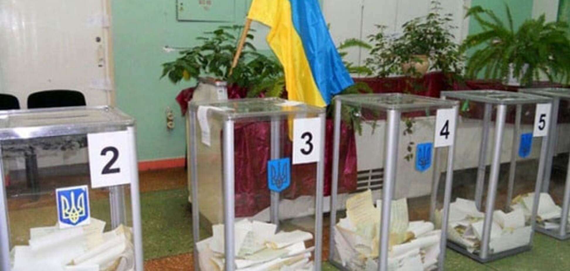 Урны для голосования