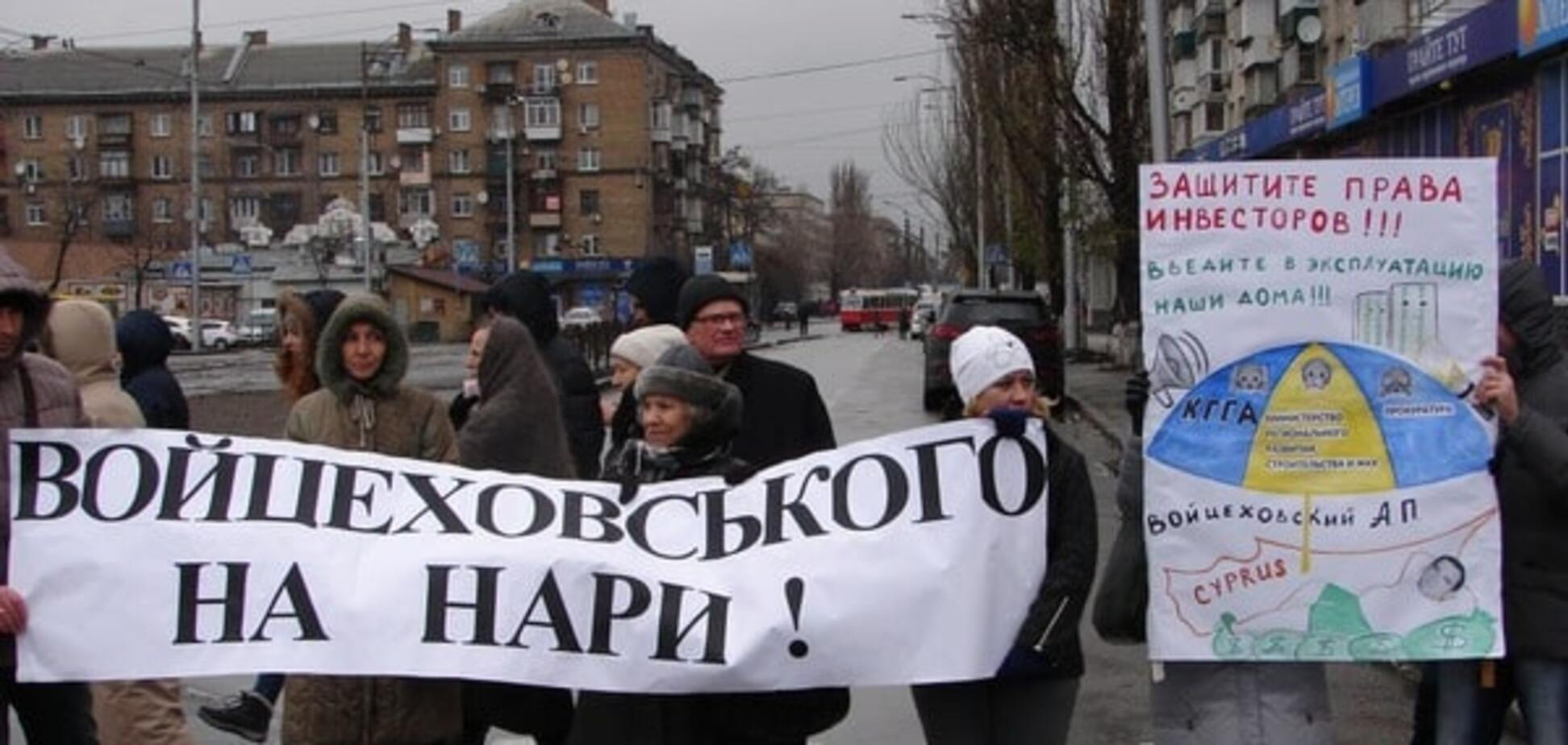 Инвесторы Войцеховского