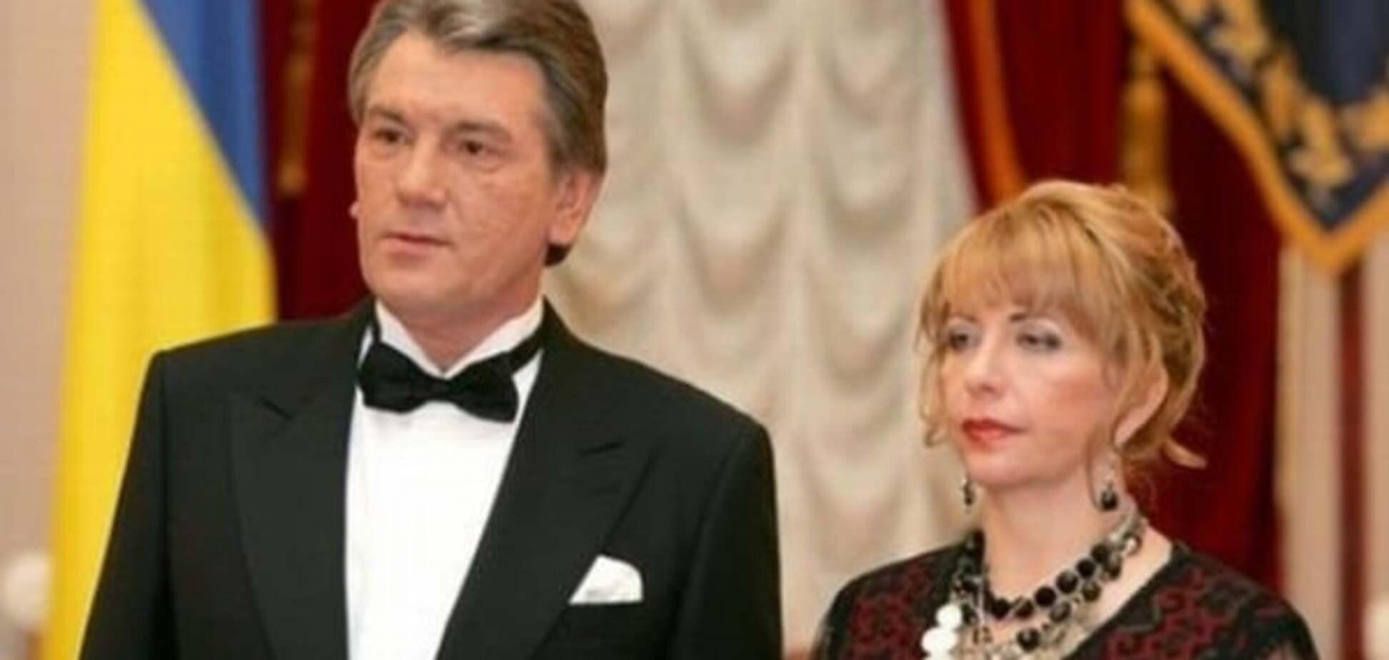 Віктор та Катерина Ющенки