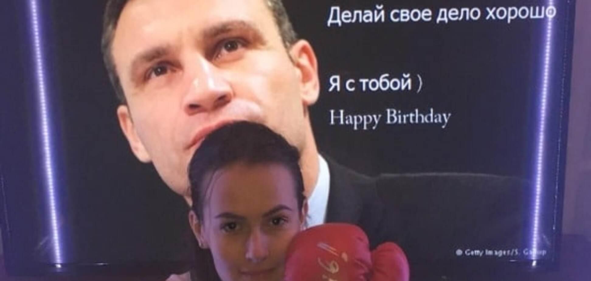 Надя Васина Виталий Кличко