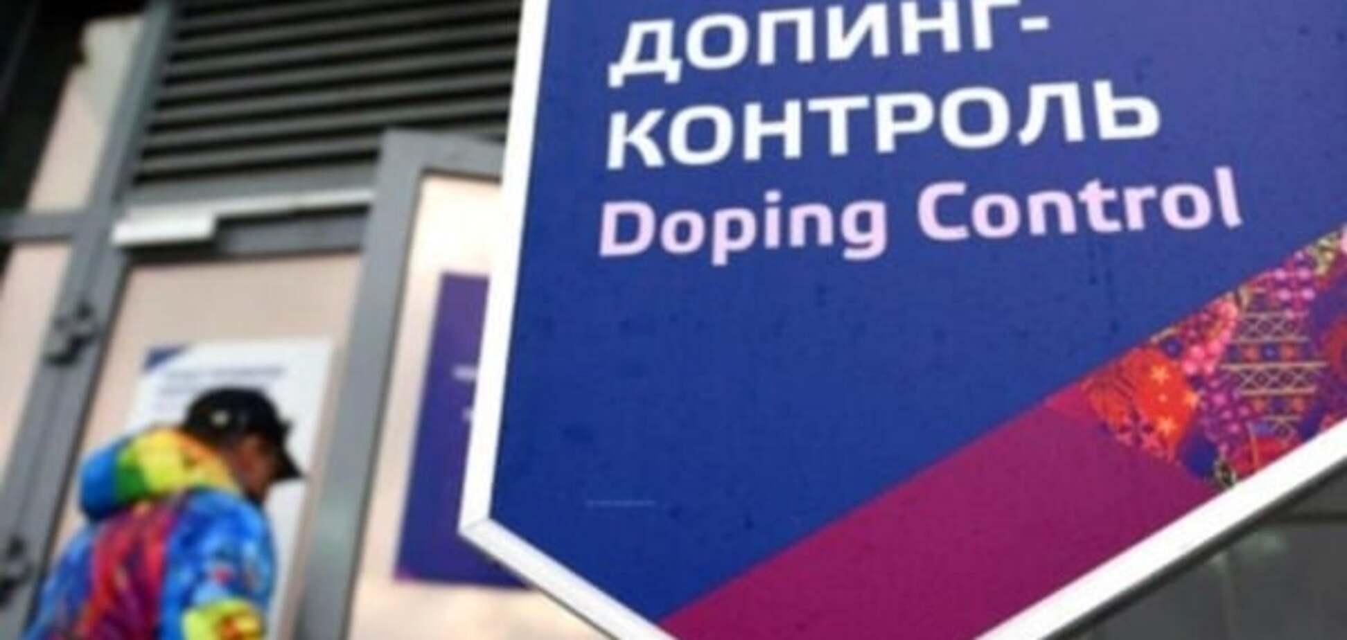 Допінг-скандал у Росії