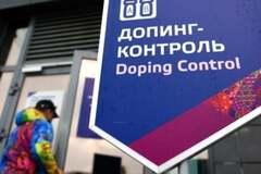 Допинг-скандал в России