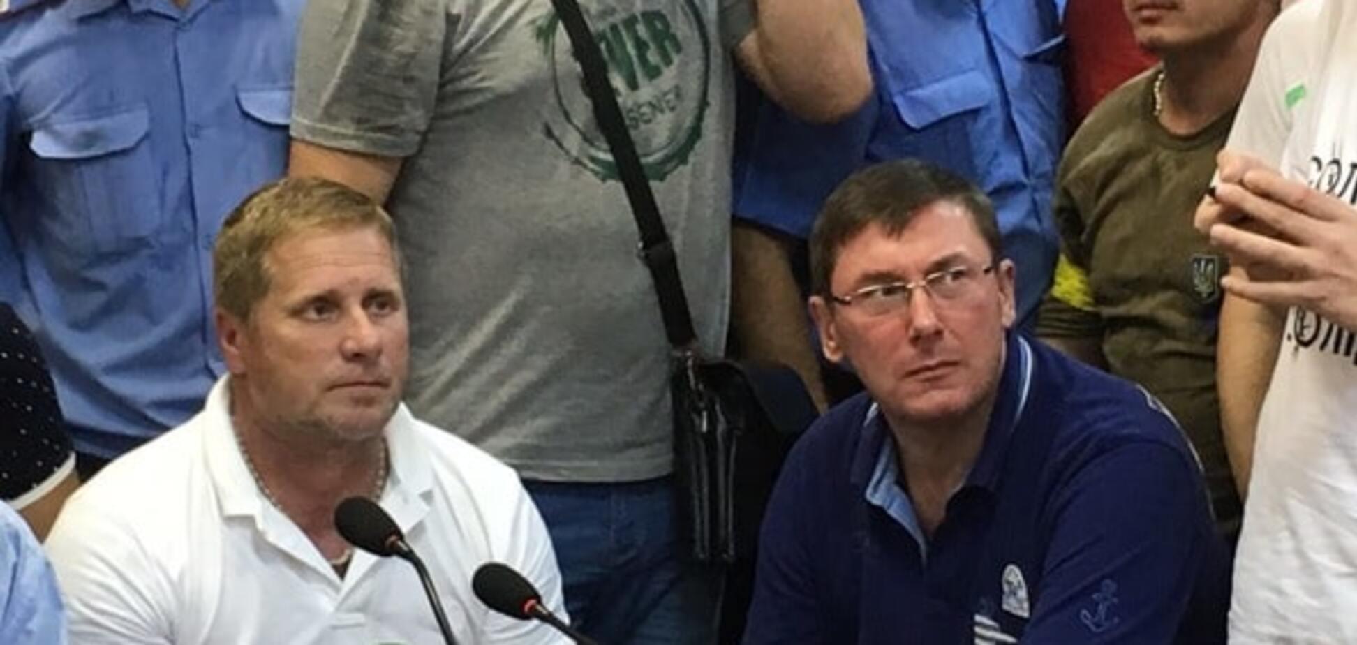 Лихоліт і Луценко