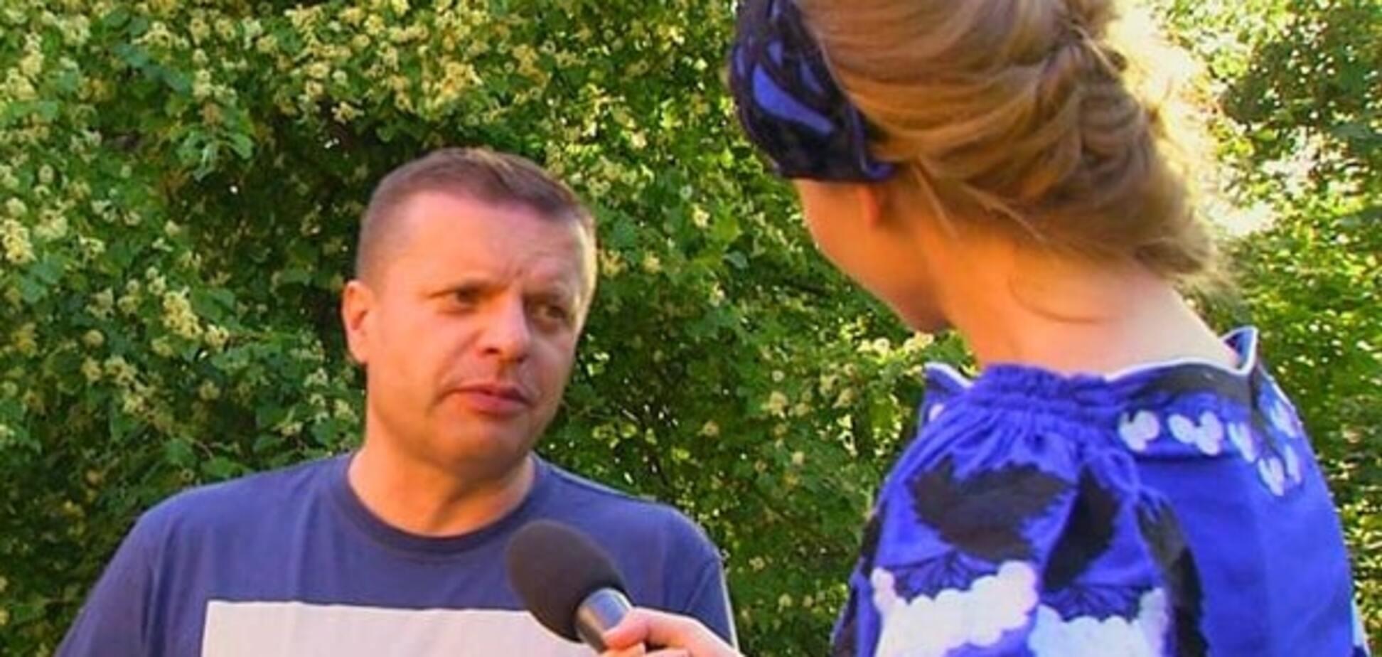 Леонід Парфьонов, Катя Осадча