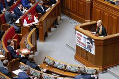 Юлія Тимошенко в Раді