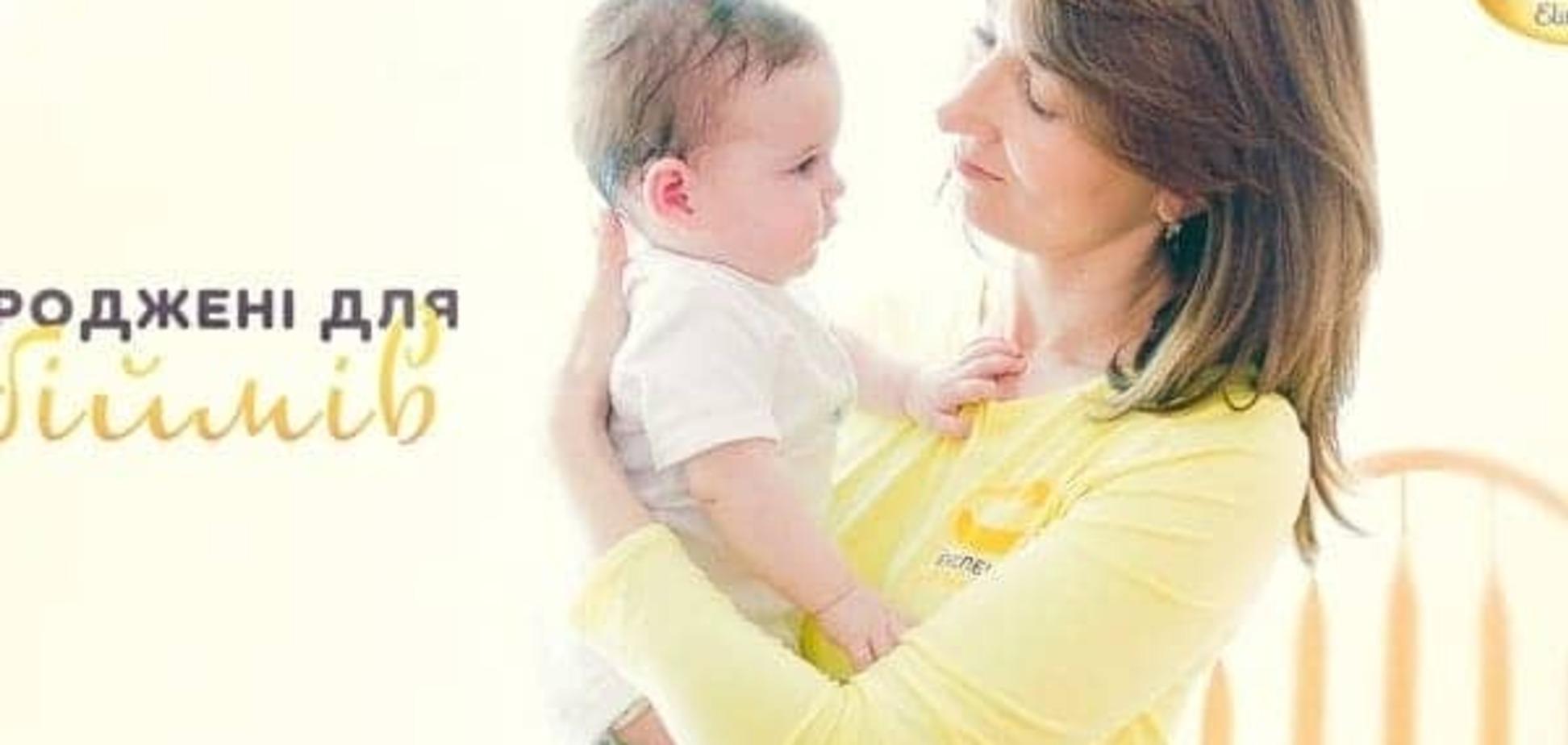 Huggies дарит нежность объятий всем малышам