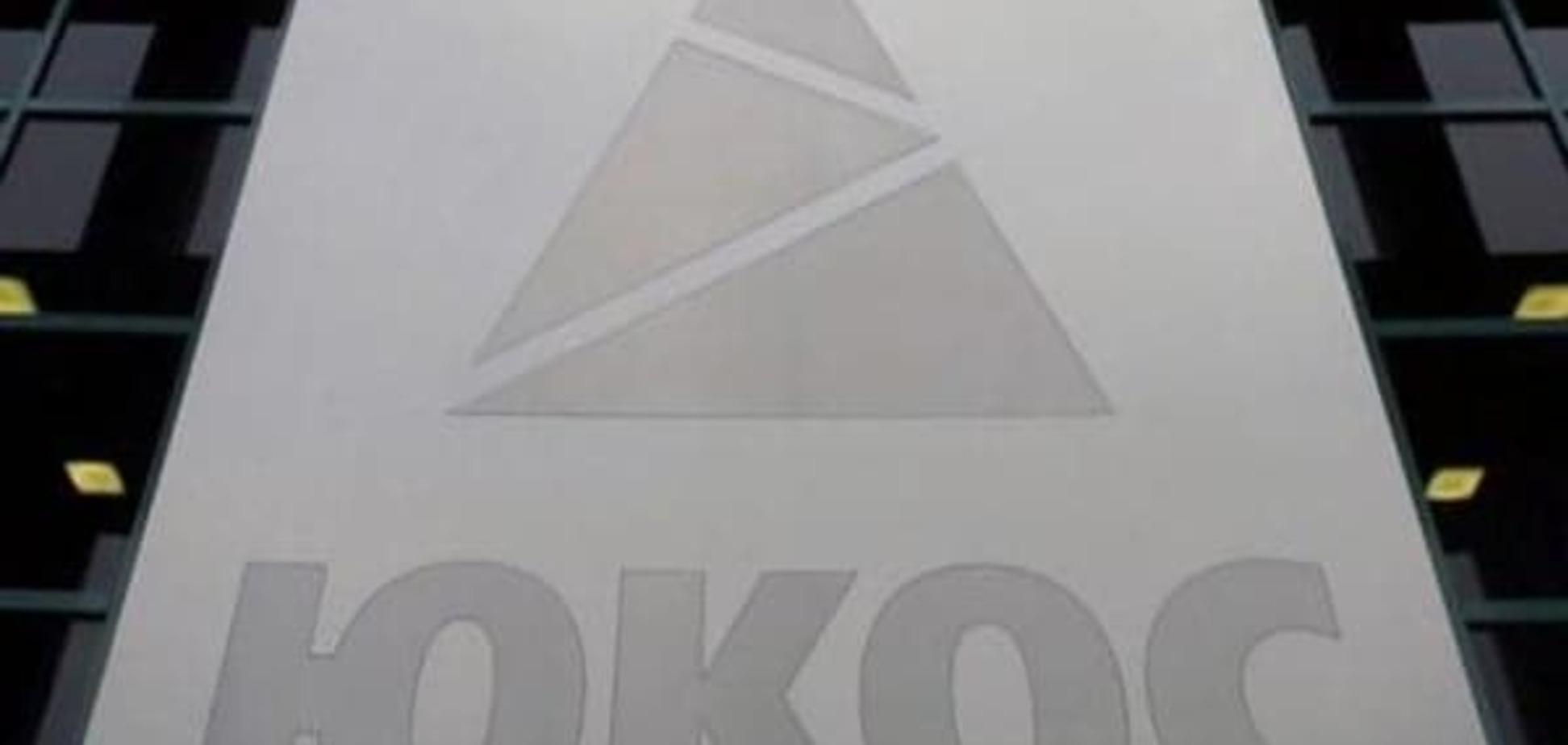 ЮКОС против России: стартовал новый этап борьбы за 50 млрд долларов