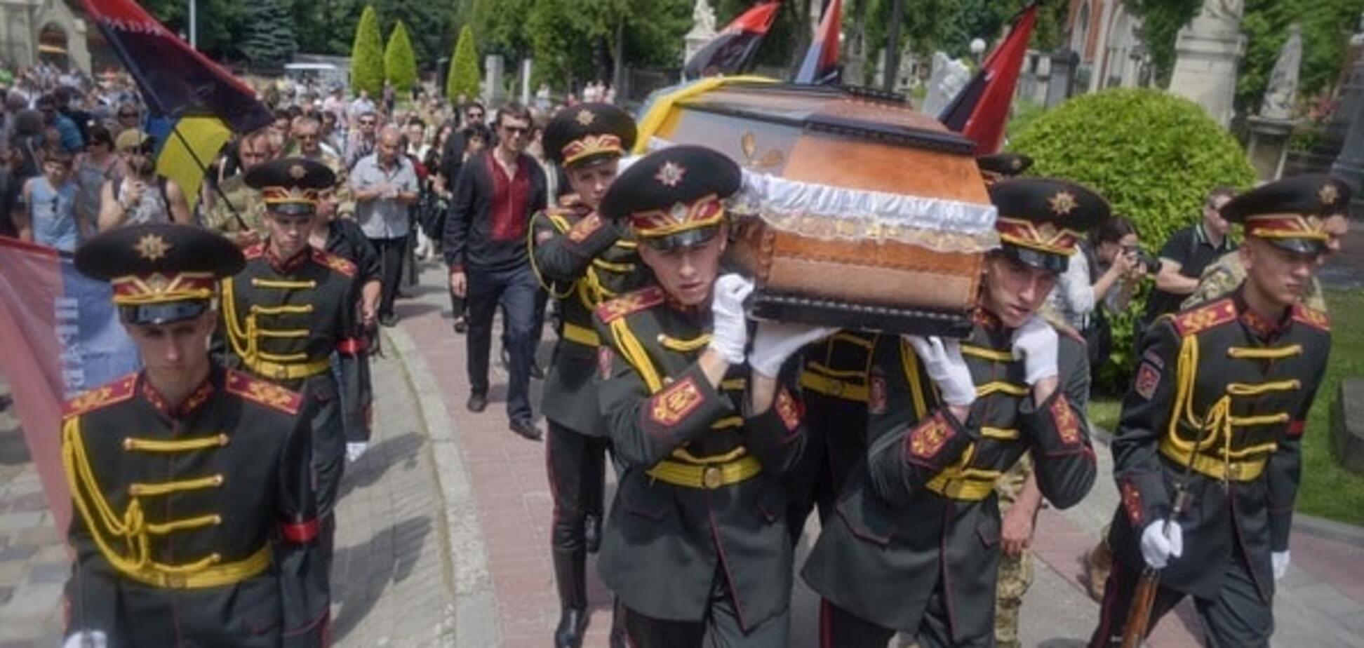 слипак похороны