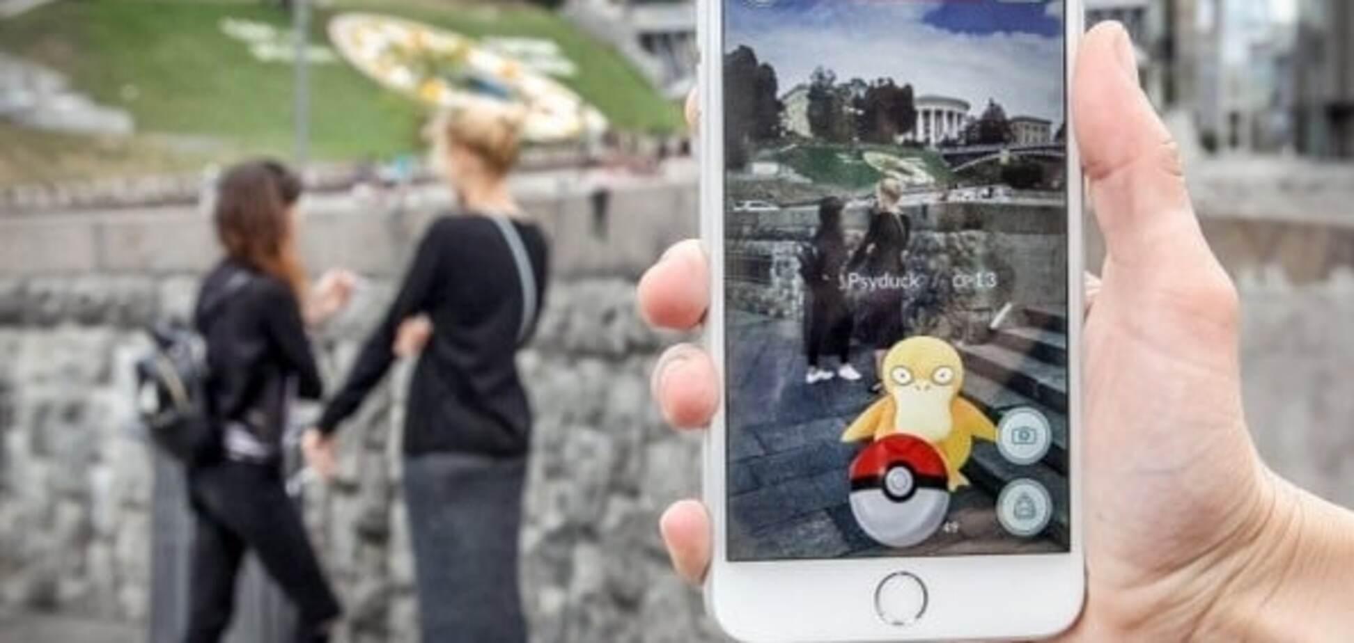 Pokemon GO в Киеве