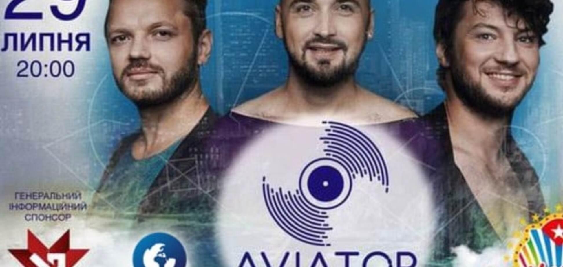 29 липня в Києві выступить AVIATOR з сольною програмою 'По небу'