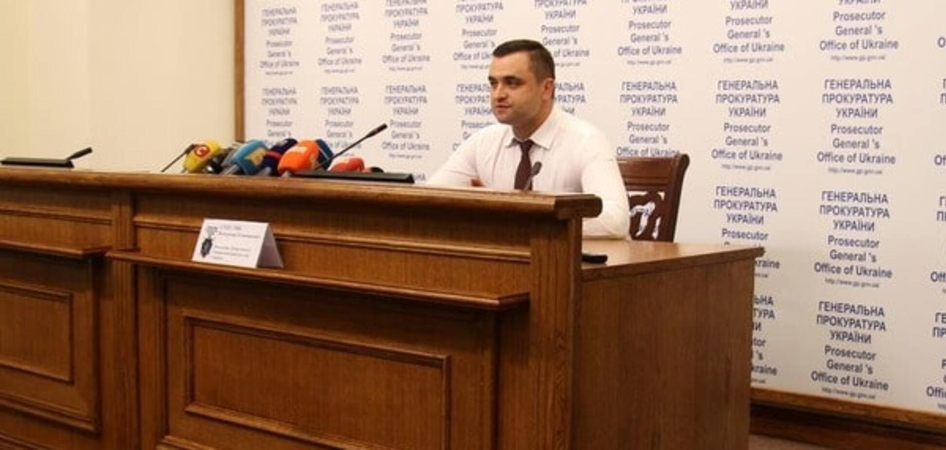 глава департамента Генеральной прокуратуры Украины