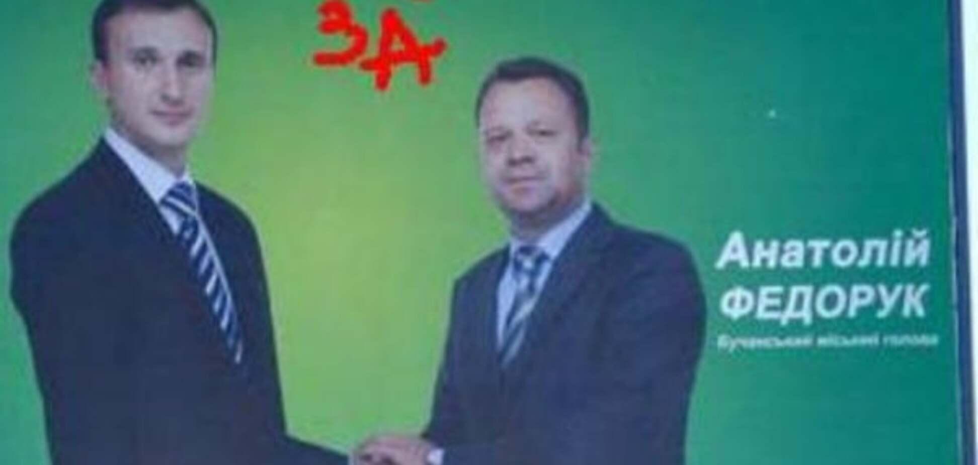 Владимир Карплюк и Анатолий Федорук
