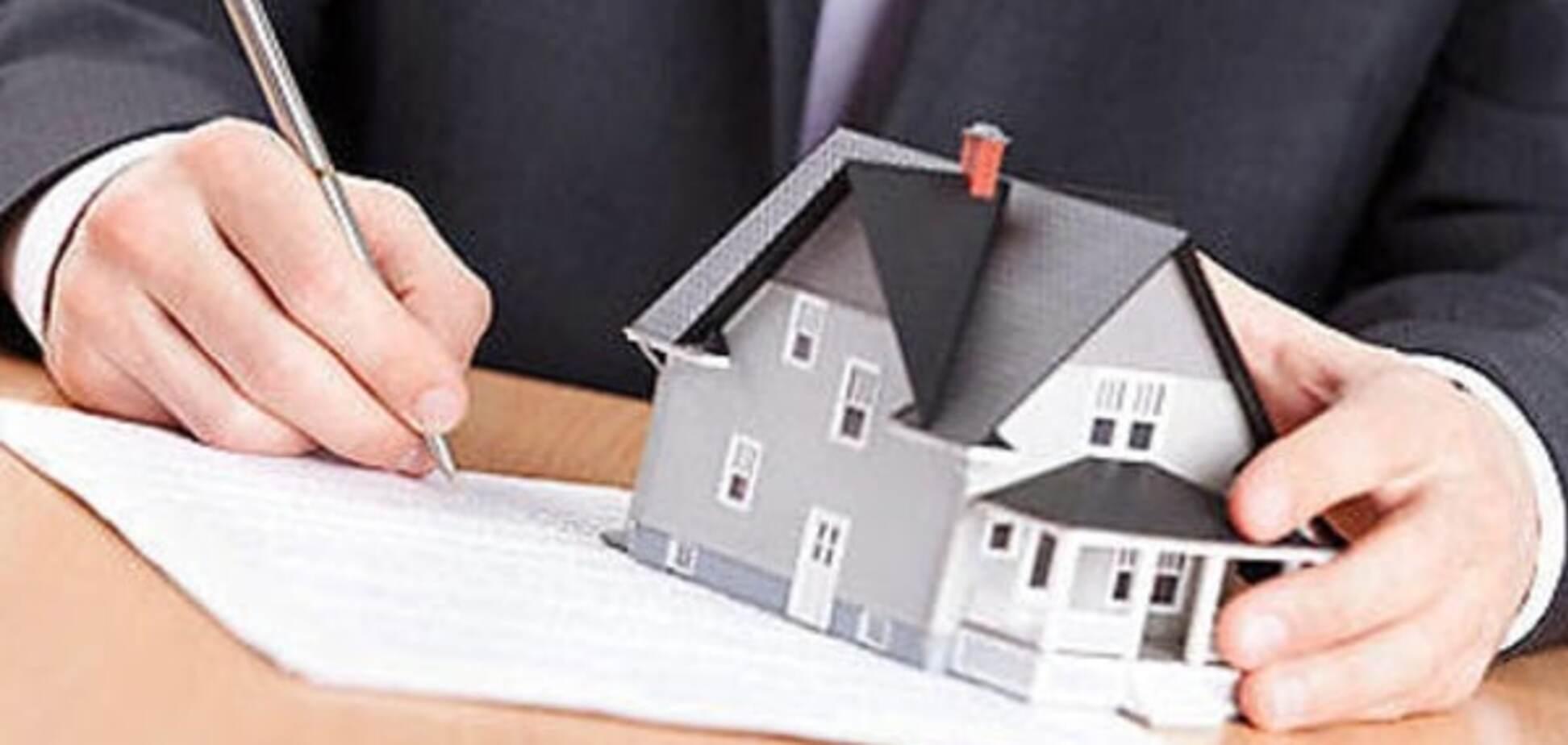Регистрация жилья