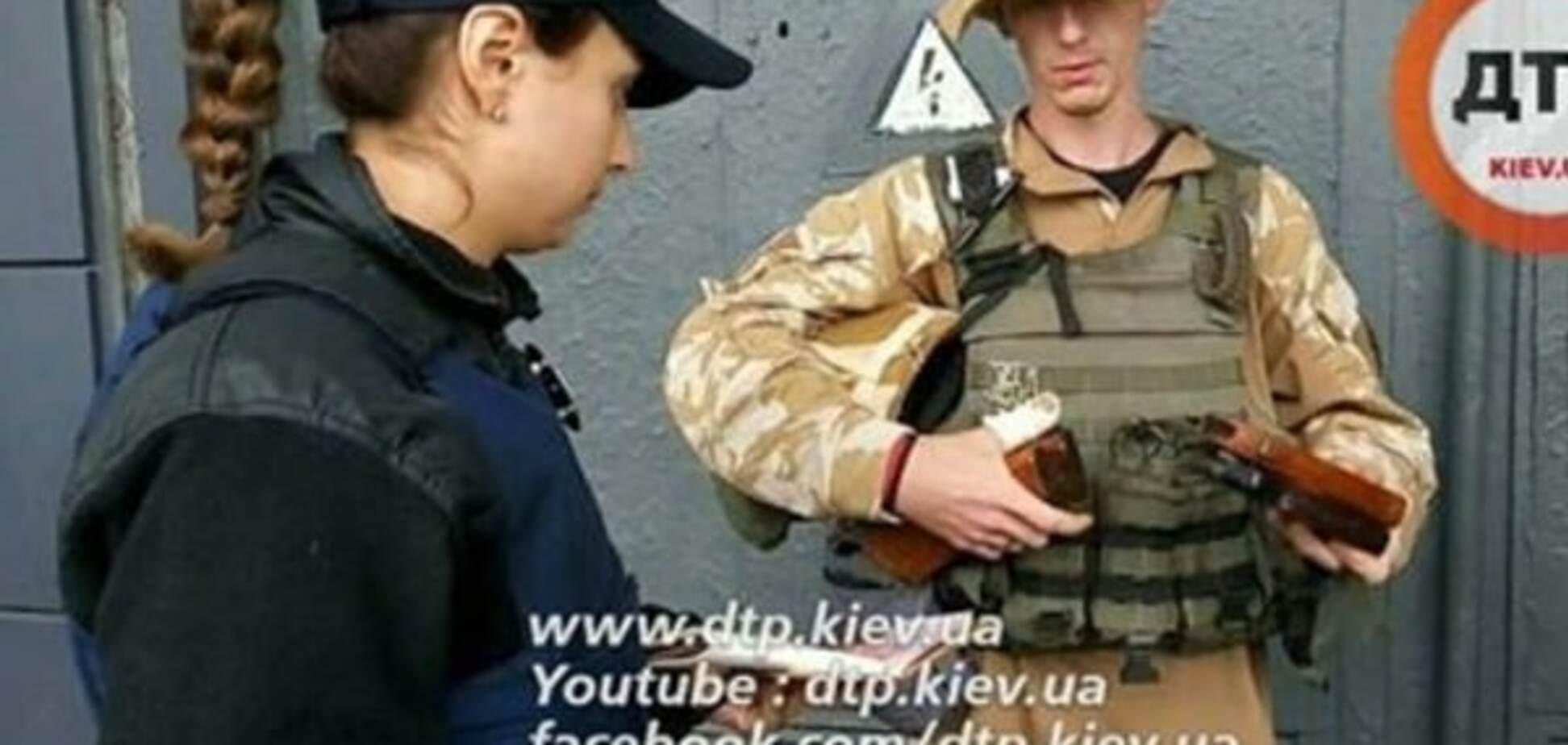 Оружие в Киеве