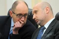 Яценюк і Турчинов