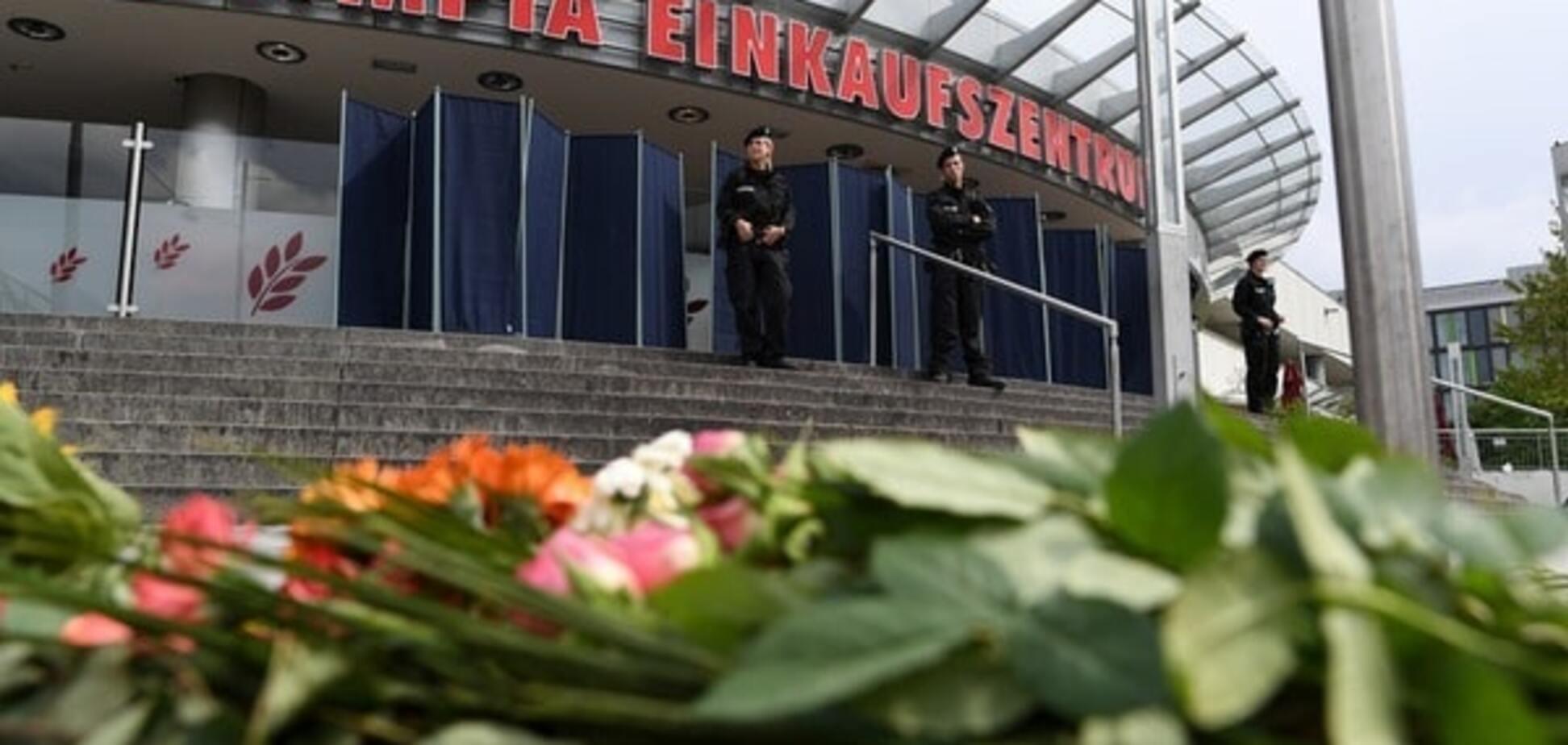 место стрельбы в Мюнхене
