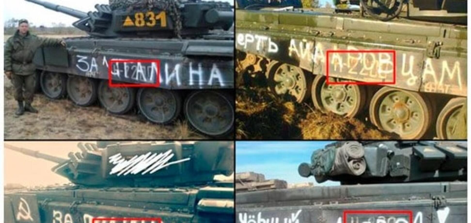 Техника российской армии на территории Украины