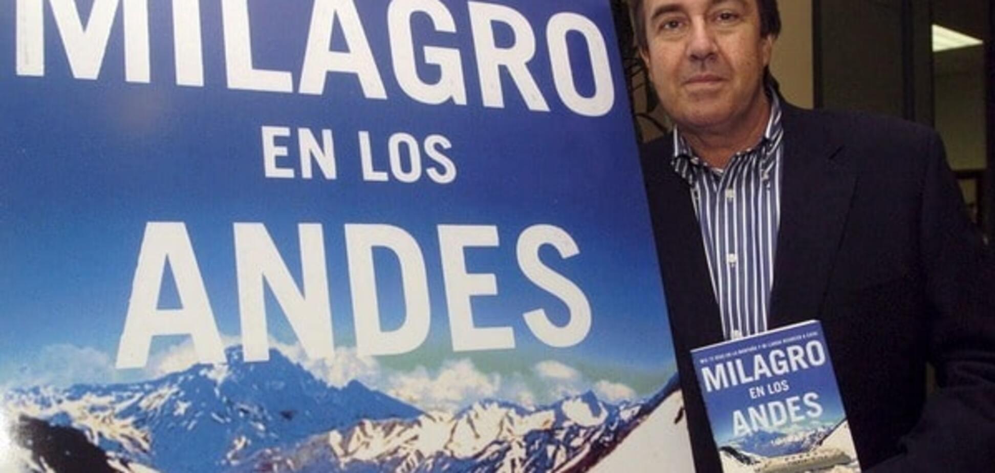 Нандо Паррадо