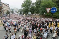 Готуємося до гіршого: 'Богема' розповів про плани правих сил на хресну ходу в Києві